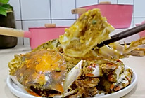 黄金梭子蟹的做法