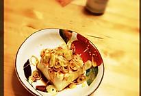 """日式凉拌豆腐""""冷奴""""的做法"""