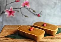 年糕年糕年年高-手作广式红糖年糕#年味十足的中式面点#的做法