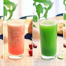 减肥蔬果汁的做法,4分钟就能学会!
