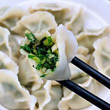 韭菜猪肉饺子,鲜嫩不出水有诀窍