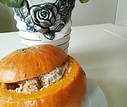 南瓜粉蒸排骨的做法