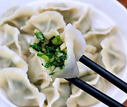 韭菜猪肉饺子,鲜嫩不出水有诀窍的做法