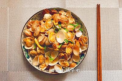 下酒菜辣炒花蛤