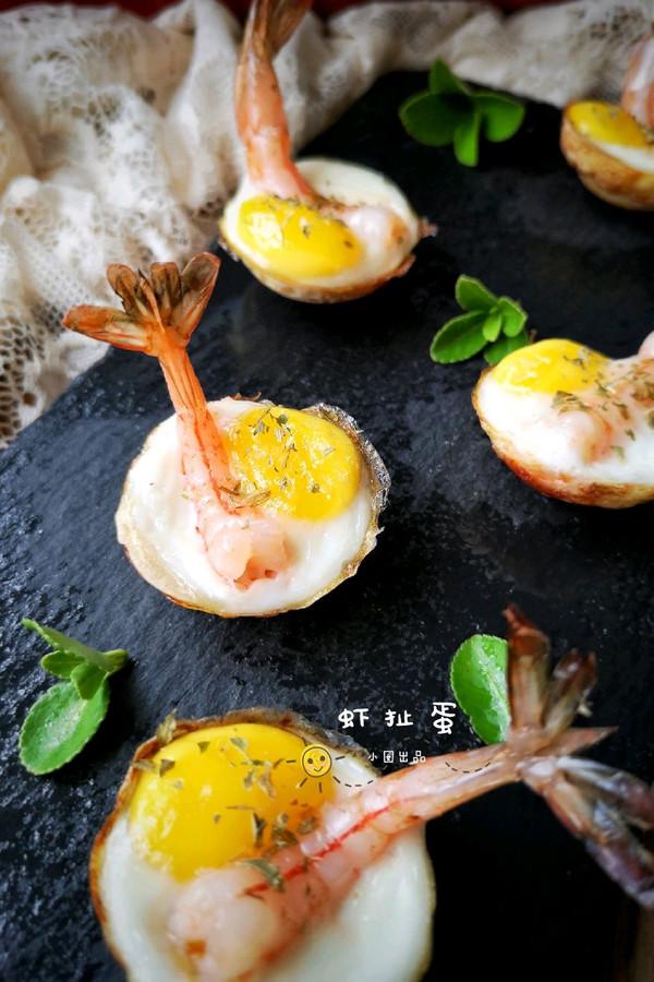 台湾夜市名小吃——虾扯蛋的做法