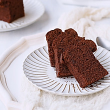 #钟于经典传统味#炒鸡柔软细腻|橙香巧克力磅蛋糕