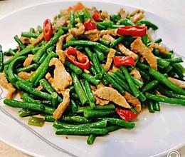 豇豆炒肉丝这么做更好吃!#全电厨王料理挑战赛热力开战!#的做法