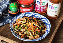 #中秋宴,名厨味#鱼香肉丝的做法