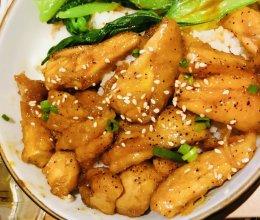 咖喱嫩嫩鸡的做法
