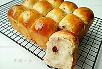 蔓越莓酸奶全麦面包的做法