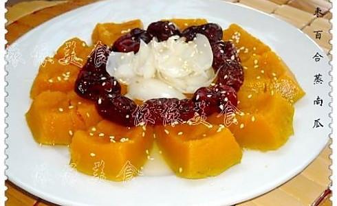 红枣百合蒸南瓜的做法