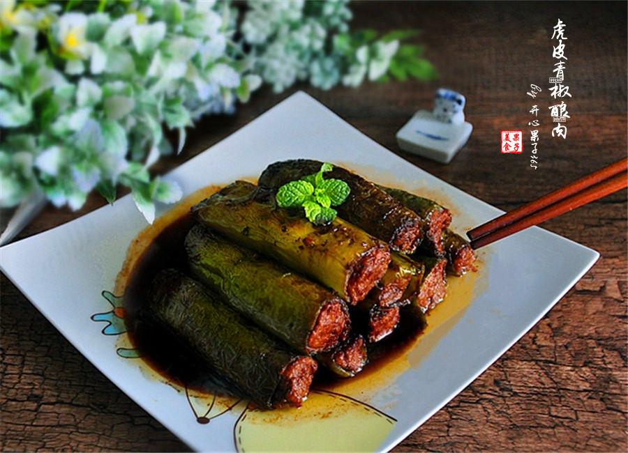 酿肉馅虎皮尖椒_虎皮青椒酿肉的做法_菜谱_豆果美食