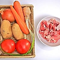 迷迭香—罗宋汤的做法图解1