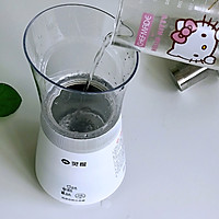 梦幻天空冰奶茶的做法图解6