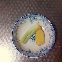 浓汤黄辣丁的做法图解2