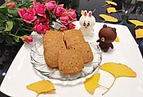 生姜红糖饼的做法