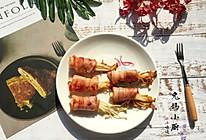 香煎培根金针菇卷的做法