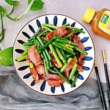蒜苔炒腊肠#太太乐鲜鸡汁玩转健康快手菜#