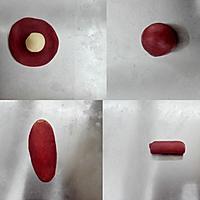 【荷花酥】——COUSS CO-8501出品的做法图解4