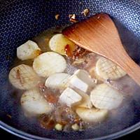 #一道菜表白豆果美食#杏鲍菇虾干青菜小炒的做法图解8