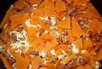 南瓜腊味饭(电饭煲焗饭)的做法