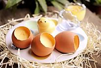元旦圆蛋~萌萌哒原壳鸡蛋布丁的做法