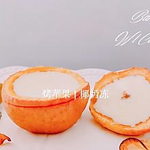 #鲜到鲜得舟山带鱼0元试吃#烤苹果椰奶冻