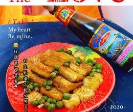 【原创】蚝油杏鲍菇软煎豆腐