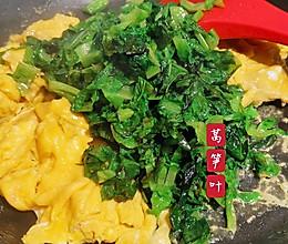 莴笋叶你都扔了吗?❤️【莴笋叶炒鸡蛋】蜜桃爱营养师私厨的做法