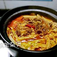 砂锅羊杂煲