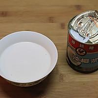 【超醇椰浆软面包】——雄鷄標™椰浆试用菜谱的做法图解2
