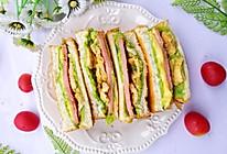 #冰箱剩余食材大改造#牛油果鸡蛋火腿三明治的做法