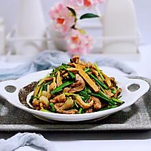 #带着零食去旅行!#香干肉丝炒韭菜