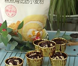 #爱好组-低筋#咖啡巧克力豆玛芬的做法
