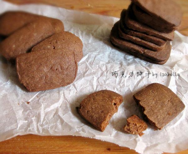 酥酥脆脆的巧克力饼干