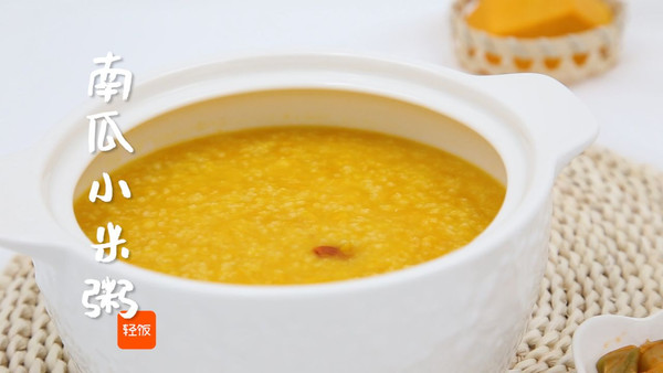 南瓜粥小米粥丨轻松搞定,好喝还养胃!的做法