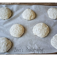 轻法式爆浆红豆乳酪面包(水合法)的做法图解11