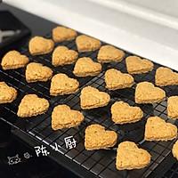 香酥燕麦饼干(消耗燕麦片/下午茶饼干)的做法图解14