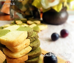 【格子绿茶牛油饼干】的做法