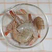 深夜食堂-鲜虾粥(电压力锅版)的做法图解7