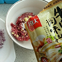 翡翠烧麦#大喜大牛肉粉试用#的做法图解5