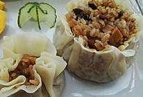 鸭肫香菇笋丁烧卖的做法