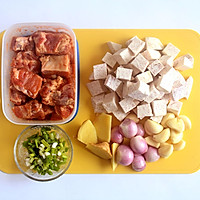 香芋排骨啫啫煲的做法图解1