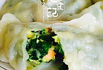 鸡蛋韭菜虾仁水饺的做法