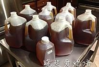 自制—月饼转化糖浆的做法