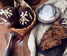 茶之道-伯爵红茶黑糖欧#跨界烤箱 探索味来#的做法