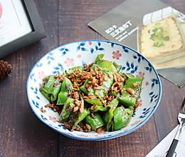 鲜香微辣【肉末虎皮青椒】#餐桌上的春日限定#的做法