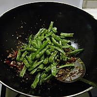 最上瘾的绝味川菜——干煸四季豆的做法图解5