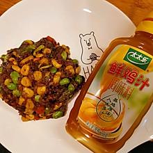 #太太乐鲜鸡汁玩转健康快手菜#鸡汁杂粮炒饭