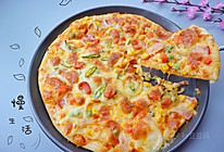 培根田园披萨#东菱惊世烤立方#的做法
